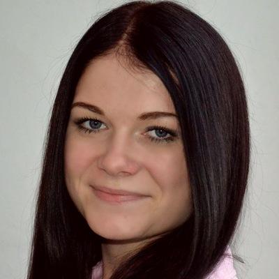 Марина Сененкова, 23 сентября 1996, Брянск, id51312529