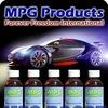 MPG продукция•Экономия топлива•Бизнес•БАРНАУЛ