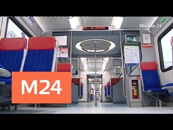 Москва сегодня: электропоезда будут ходить по МЦД с интервалом 5-6 минут в часы пик - Москва 24