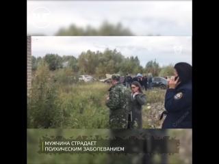 В Калининграде нашли неадеквата, напавшего с лопатой на мальчика