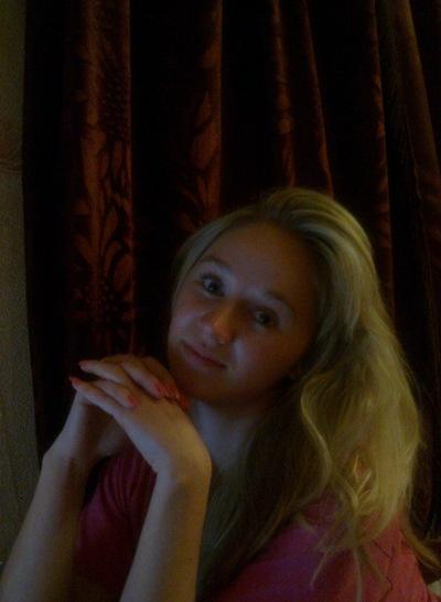 Анастасия Местовская, 8 октября , Минск, id146208136
