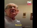 Дед узнал от внука, сколько ему лет стукнуло