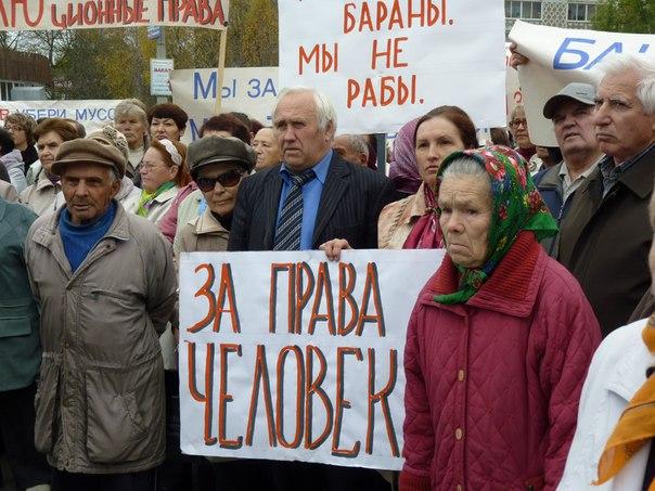 Митинг в Байкальске - За права человека!