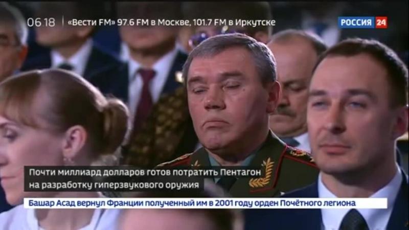 Россия 24 - США готовы потратить миллиард долларов на разработку гиперзвукового оружия - Россия 24