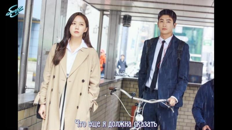 Kang Min Kyung (DAVICHI), Kisum – Rain, Street, You and Me (Suits OST Part 4) рус.саб