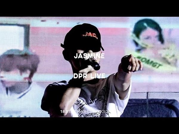 180707 MADHOLIC POOL PARTY DPR LIVE(디피알라이브) - JASMINE
