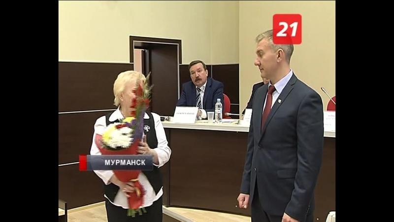 Мурманск остался без главы города