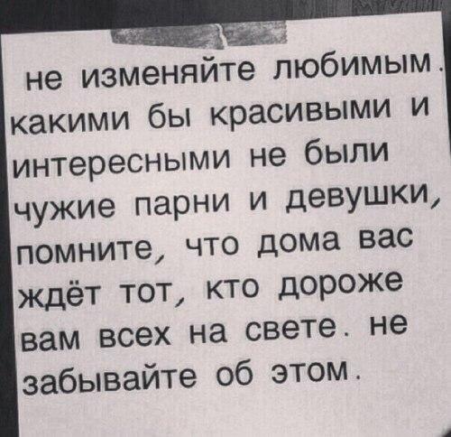 без я тебя погибаю: