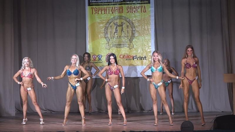 Уникальный турнир в Камышловском районе Модельный и пляжный фитнес на сцене Баранниковского ДК