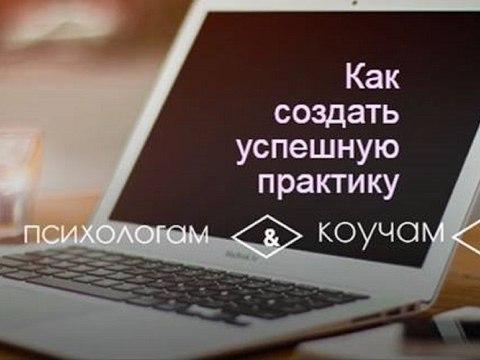Отзыв на марафон Константина Довлатова Код больших денег