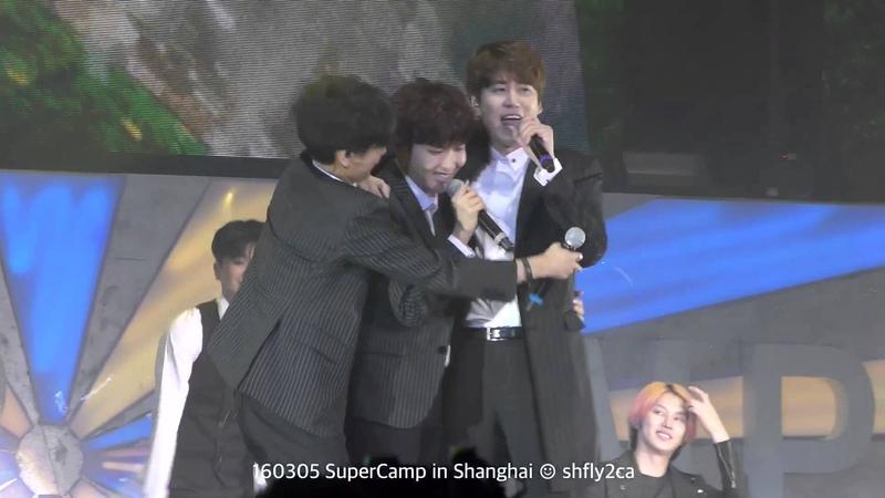 160305 SuperCamp in Shanghai Alright Yesung KyuWook