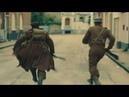 Пока Минздрав предупреждает (Dunkirk / Руки вверх)