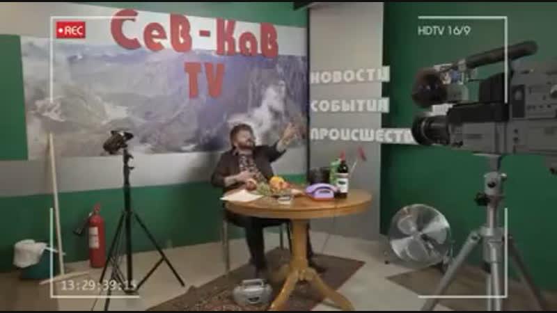 Наша Раша. Жорик Вартанов