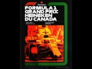 F1 2018. 07. Гран-При Канады, гонка
