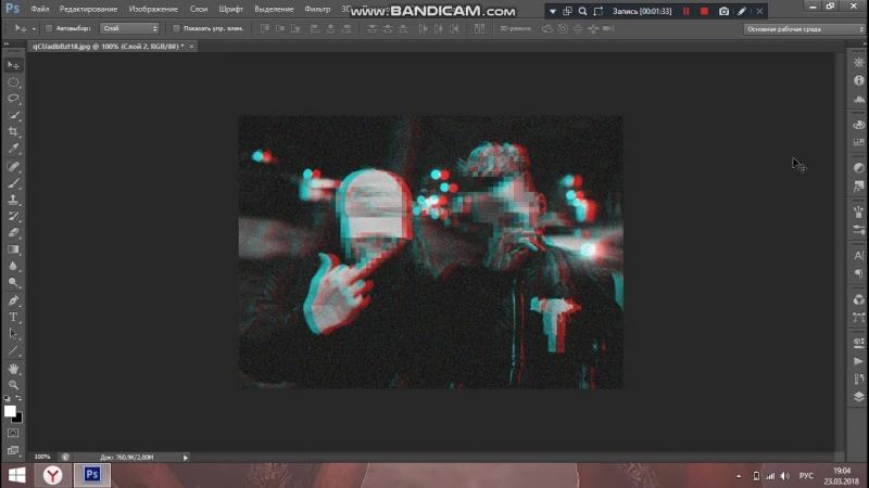 Как сделать 3D эффект и Цензуру лица в Photoshop