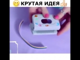 handmade.videos_42752974_163280107911620_4025469188347255918_n