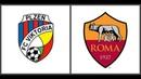 Лига Чемпионов Аналитика - Прогноз Виктория - Рома