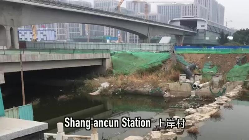 Beijing S1 Maglev Train Mentougou Line 门头沟线