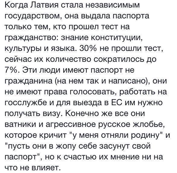 "За проект ""Бессарабия"" журналиста-сепаратиста Диденко посадили на 3 года с конфискацией - Цензор.НЕТ 2781"