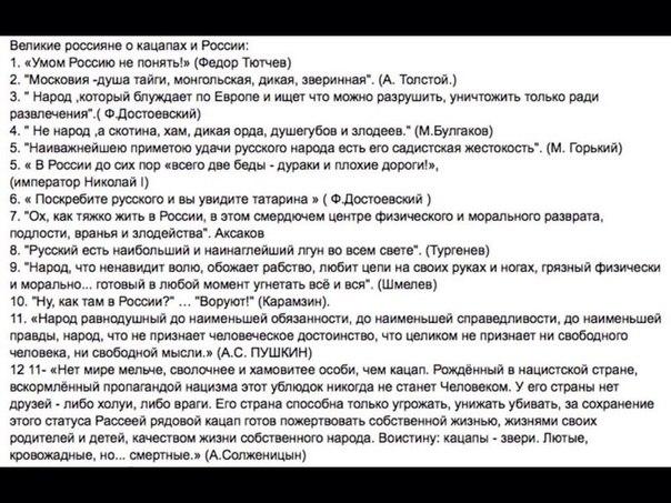 Международная миссия ОБСЕ возобновила работу на месте падения Boeing-777 в Донецкой области - Цензор.НЕТ 5314