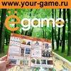 СИТИ-КВЕСТ Ё-game