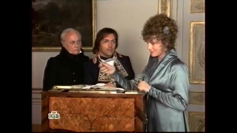 Наполеон и жозефина Женщина которая любит
