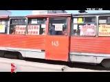 Пионерский трамвай г.Бийск 2014