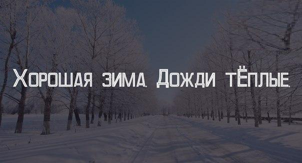 https://pp.vk.me/c7001/v7001759/18137/ZV8nvYNFXk0.jpg
