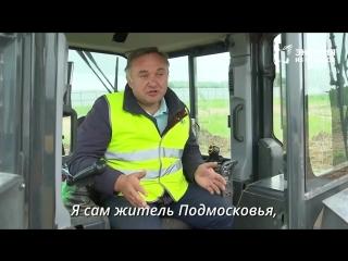 В Подмосковье появится 3000 новых рабочих мест - мусоросжигательный завод