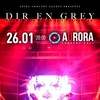 DIR EN GREY || 26.01.2020 || St. Petersburg