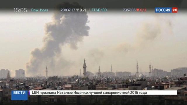 Новости на Россия 24 • В столице Сирии прогремел мощный взрыв