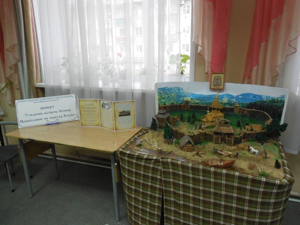 Диорама казачьего острога на Амуре победила во Всероссийском конкурсе в ЕАО