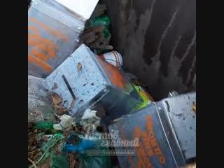 В Батайске попрошайки выбросили свой реквизит  Ростов-на-Дону Главный