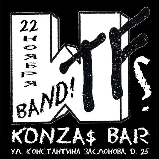 22.11 The JamMin' Hats - KonZas str.