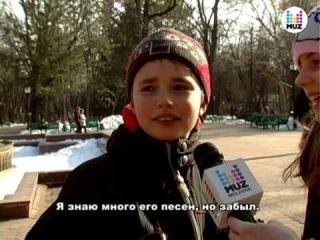 ���� �������� ���� ������ MUZTV Moldova PRO-NEWS