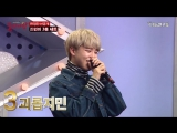 King of Masked Singer - The Charms of BTSs Jimin