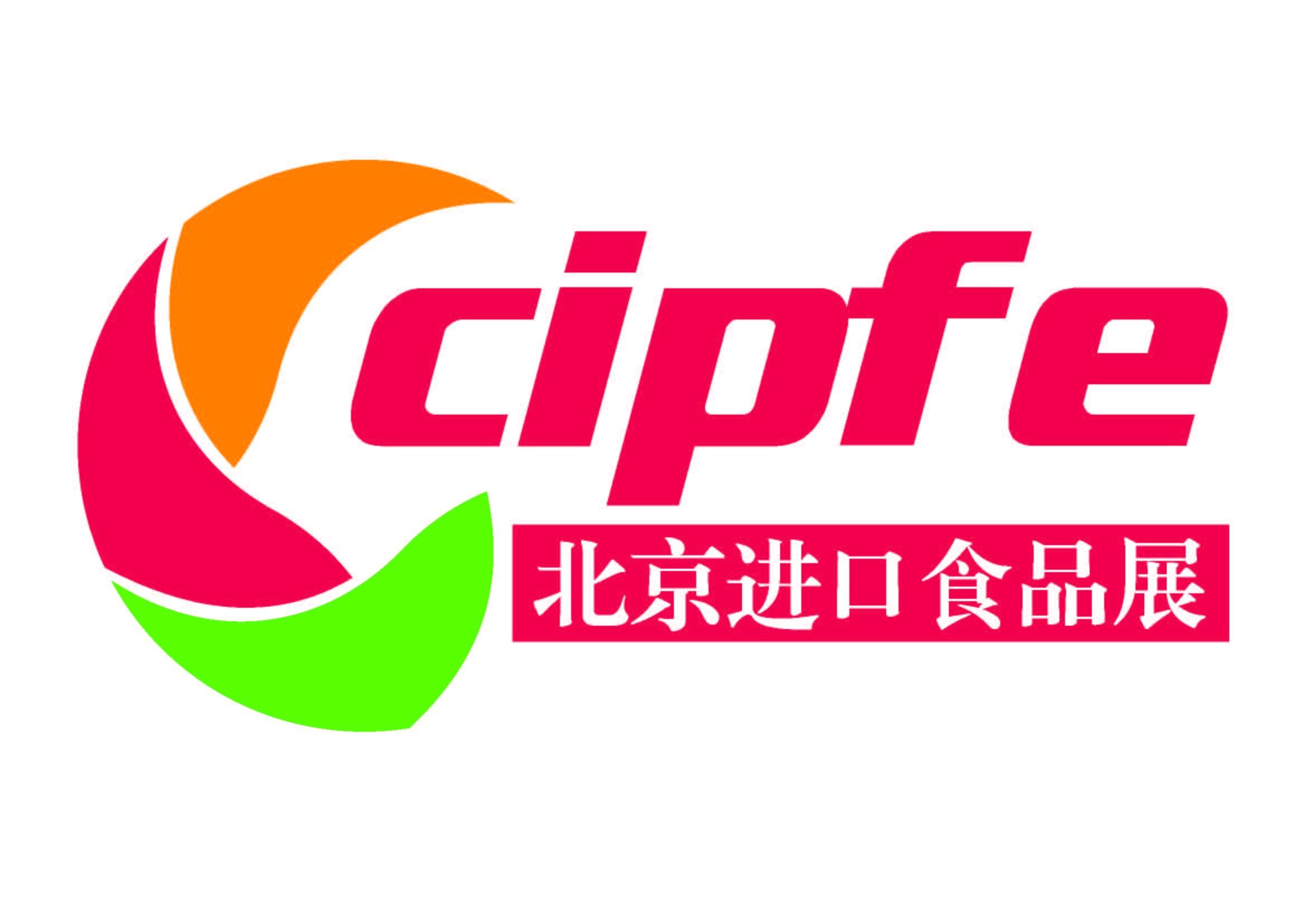 Cipfe china