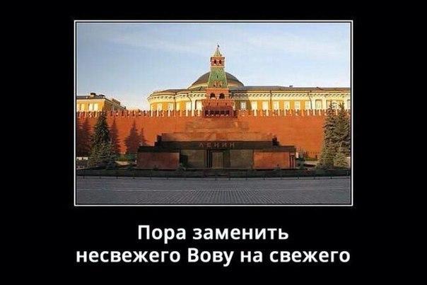 Действия России несут признаки содействия международному терроризму, - ГПУ - Цензор.НЕТ 1510