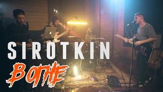 Sirotkin в огне (live @ DTH Studios) Лилии / Бейся, сердце, время биться / В пламени ракет / Мун