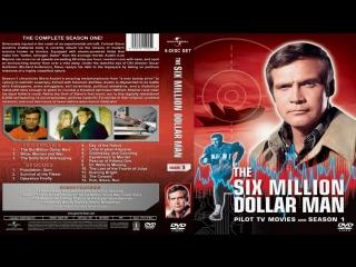 Человек на шесть миллионов долларов / The Six Million Dollar Man (1973)