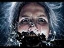 Трейлер фильма Владение 18, (2014) КГ
