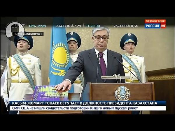 Срочно! В Казахстане НОВЫЙ президент! Чего ждать России? Пoлитикa сегодня CШA Poccия Укpaинa