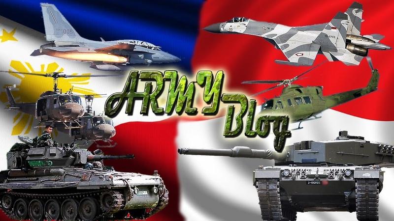 ✪ Филиппины VS Индонезия ✪ Philippines Armed Forces ★ Indonesia Military Power