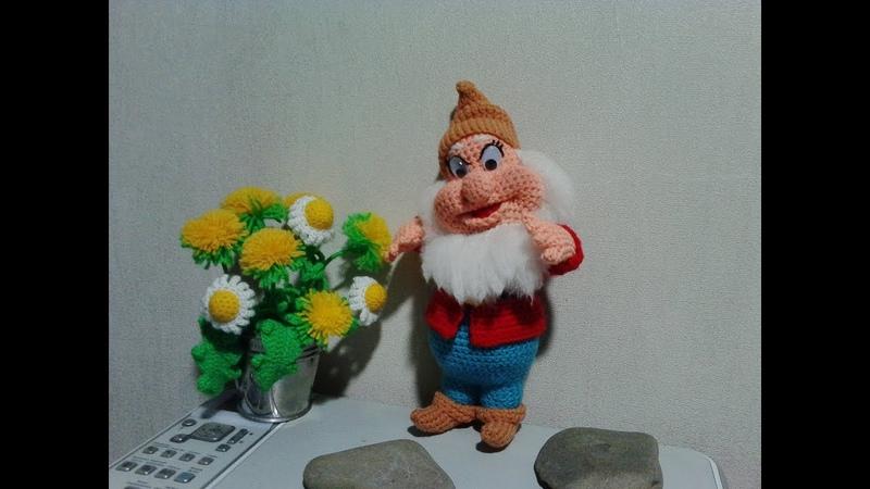 Гномы Счастливчик и Док, ч.1. Dwarfs Happy and Doc, p.1. Amigurumi. Crochet. Амигуруми.
