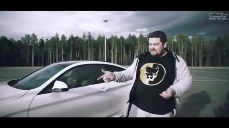 Эрик Давидыч про BMW M4 😂 Кто создал тебя такую🚀