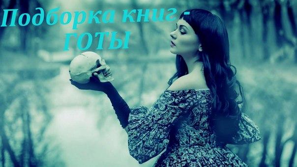 Ольга куно голос моей души читать весь текст бесплатно - 4
