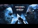 Майкл против Джейсона 2019