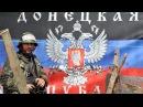 Почему Денис Борисов не Воюет в ДОНБАССЕ на Стороне ОПОЛЧЕНЦЕВ