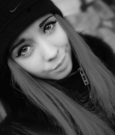 Регина Булатова, 29 декабря 1999, Екатеринбург, id140511331