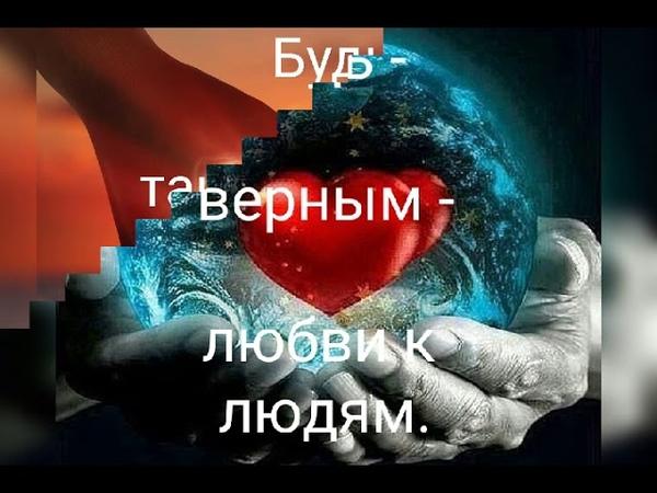 Александра Барвицкая Формула 3В